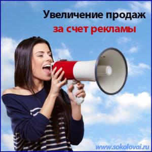 bannerovich_ru_file_4228_400x400(PRJ4828)